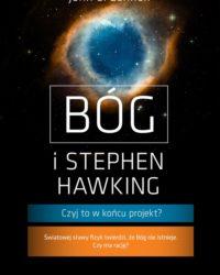 20170703153734_Bog_i_Stephen_Hawking500